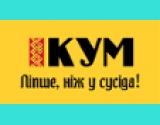 КУМ (Украина)