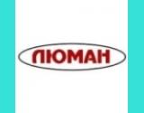 Люман (Украина)