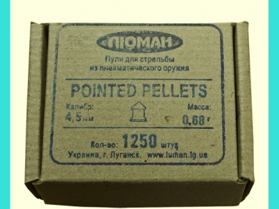 Пульки Люман 0,68 остроголовые 1250 шт