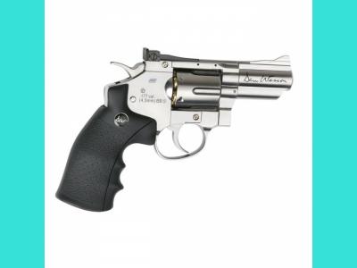 ASG Dan Wesson 2,5'' Silver