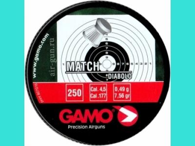 Пульки Gamo Match
