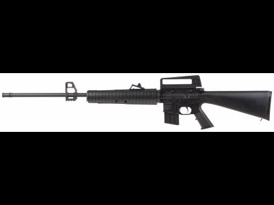 Винтовка Beeman Sniper 1910 Gas Ram кал. 4.5 мм c газовой пружиной