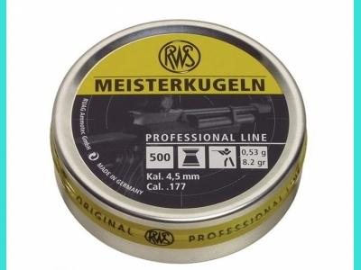 Пульки RWS Meisterkugeln