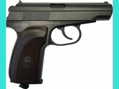 Пистолет ZBROIA Makar Blowback