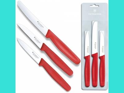 Набор ножей для кухни Victorinox 5.1111.3