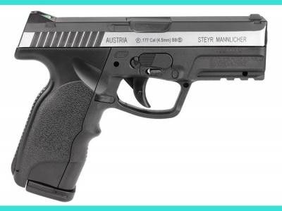 Пневматический пистолет ASG Steyr M9-A1(никелированная вставка)