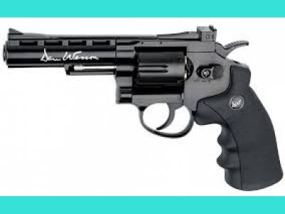 Пневматический пистолет ASG Dan Wesson 2,5'' Black