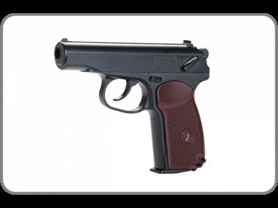 Пистолет пневматический КМ-44 (ПМ)