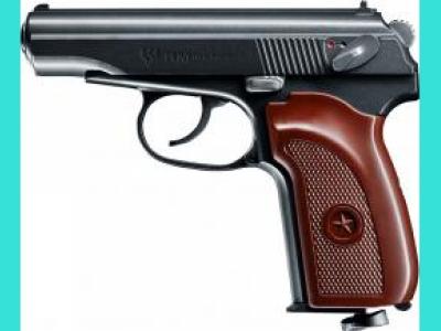 Пневматический пистолет Umarex PM Ultra