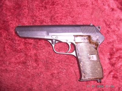 ММГ ЧЗ52 (1)