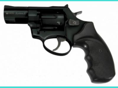 """Револьвер Python 3"""", черный"""