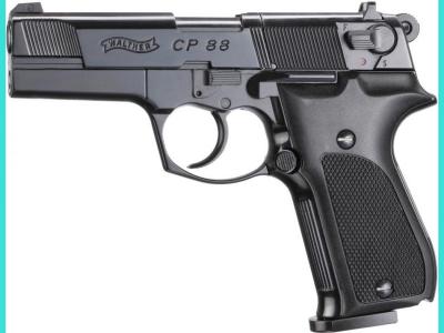 Umarex Walther 88 (черный)