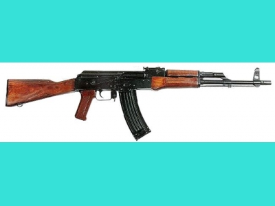 ММГ автомат Калашникова (АК74), к. 5,45