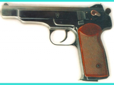 ММГ автоматический пистолет Стечкина (АПС), к. 9