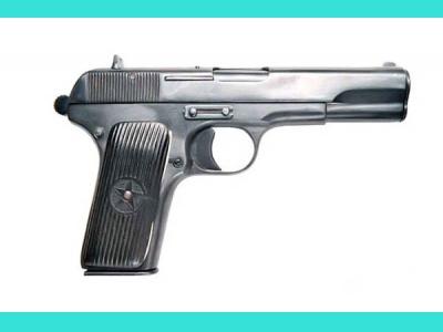 ММГ пистолета  ТТ-30 (Токарев Тульский), к. 7,62