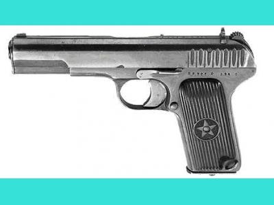 ММГ пистолета ТТ-33 (Токарев Тульский), к. 7,62