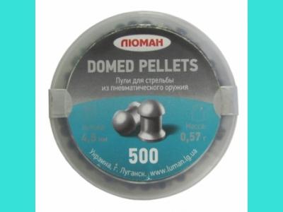 Пульки Люман 0,57 круглоголовые 500 шт