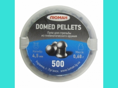 Пульки Люман 0,68 круглоголовые 500 шт