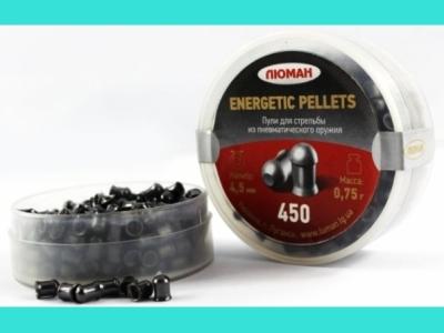 Пульки Люман Energetic Pellets 0,75 450 шт
