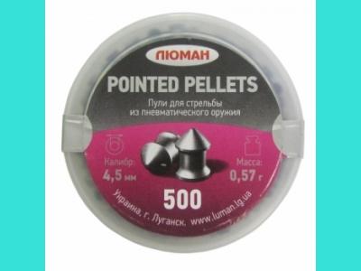 Пульки Люман 0,57 остроголовые 500 шт