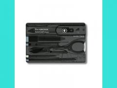 Маникюрный набор Victorinox Swiss-Card 0.7133Т3