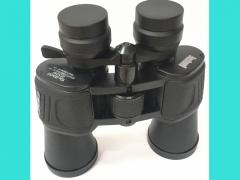 Бинокль Bushnell Powerview 10-90х50