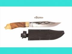 Нож подарочный 13