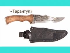 Нож подарочный 18