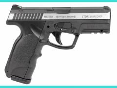 ASG Steyr M9-A1(никелированная вставка)