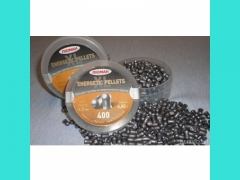 Пульки Люман Energetic Pellets 0,85 400 шт