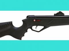 Asil Arms 701 (черный приклад)