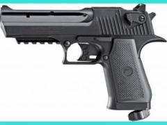 Пистолет пневатический Umarex Baby Desert Eagle