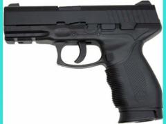 Пистолет пневматический КМ-46 (Taurus)