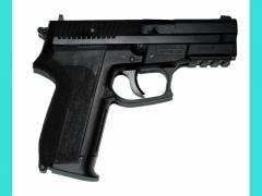 Пистолет пневматический КМ-45 (Sig Suaer)