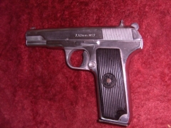 ММГ пистолета ТТ Югославия, хром (1)