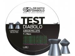 Пульки JSB Diabolo Test для винтовки