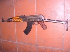 ММГ АКМС47