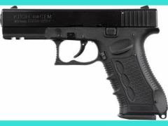 Пистолет СЭМ Клон (под патрон Флобера)