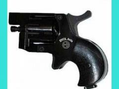 Револьвер Arda, черный