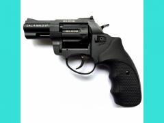 """Револьвер Stalker 2,5"""" (черная платисковая рукоять)"""
