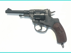 Стартовый револьвер Наган Стрелец В