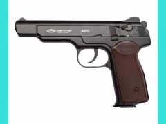 Пневматический пистолет Gletcher APS