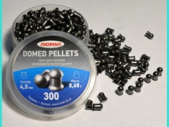 Пульки Люман 0,68 круглоголовые 300 шт