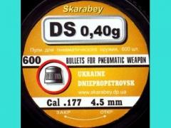 Пульки Скарабей 0,40